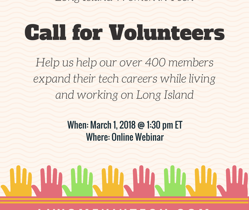 Recap: Call for Volunteers